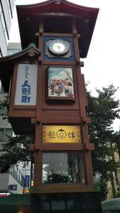 江戸火消しのからくり時計